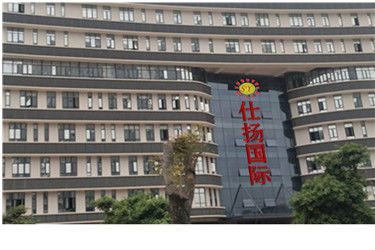 China SY CHINEE PRINTING CN LIMITED manufacturer profile