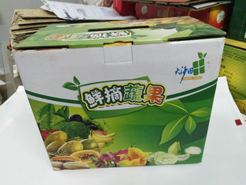 China Colored Personalised Food Packaging / Small Square Food Gift Boxes supplier