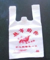 Custom Printed Plastic Merchandise Bags With Handles High Tensile Strength